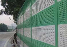 Anping Guoxing Hardware Mesh Co., Ltd.