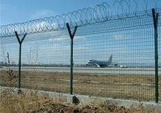 What Is The Role And Advantages Of Airport Fence?